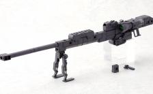 M.S.G モデリングサポートグッズ ヘヴィウェポンユニット01 ストロングライフル ノンスケール プラモデル