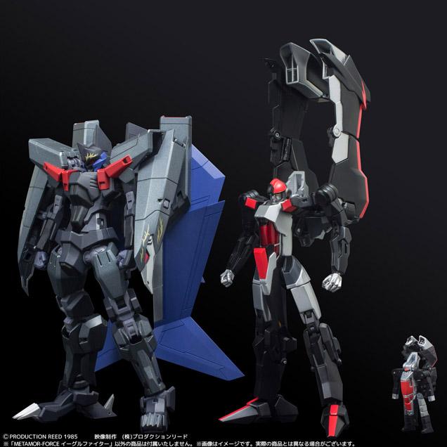 METAMOR-FORCE 『超獣機神ダンクーガ』 イーグルファイター 可動フィギュア