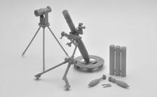 リトルアーモリー LD007 1/12 81mm迫撃砲L16タイプ プラモデル