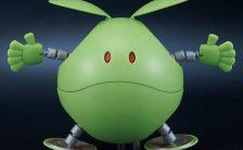 バンダイ Figure-rise Mechanics 『機動戦士ガンダム』 ハロ