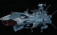 バンダイ 『宇宙戦艦ヤマト2202 愛の戦士たち』 1/1000 地球連邦アンドロメダ級DX