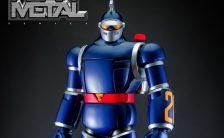 HEAVY METAL シリーズ 太陽の使者 鉄人28号 完成品