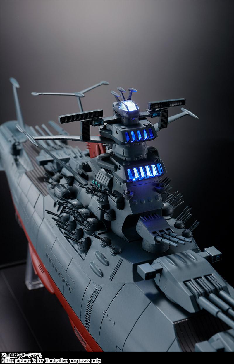超合金魂 『宇宙戦艦ヤマト2202 愛の戦士たち』 GX-86 宇宙戦艦ヤマト2202