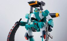 HI-METAL R 『戦闘メカ ザブングル』 ウォーカーギャリア