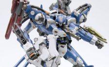 V.I.シリーズ 『アーマード・コア』 1/72 クレスト CR-C89E オラクルVer. プラモデル