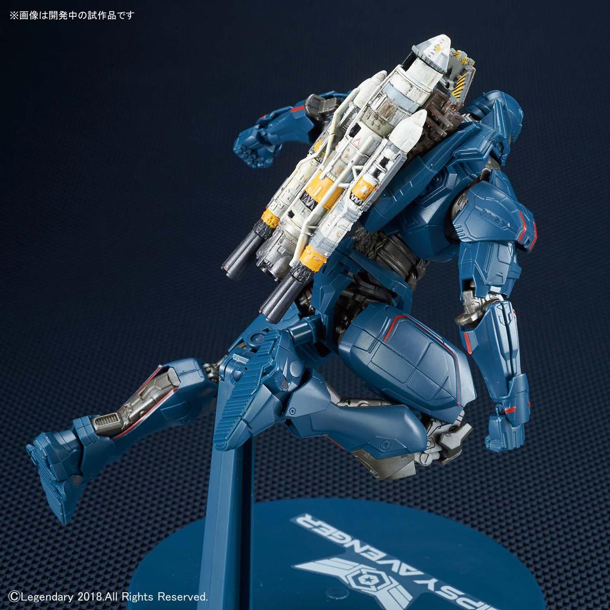 HG 『パシフィック・リム』 ジプシー・アベンジャー(最終決戦仕様) プラモデル