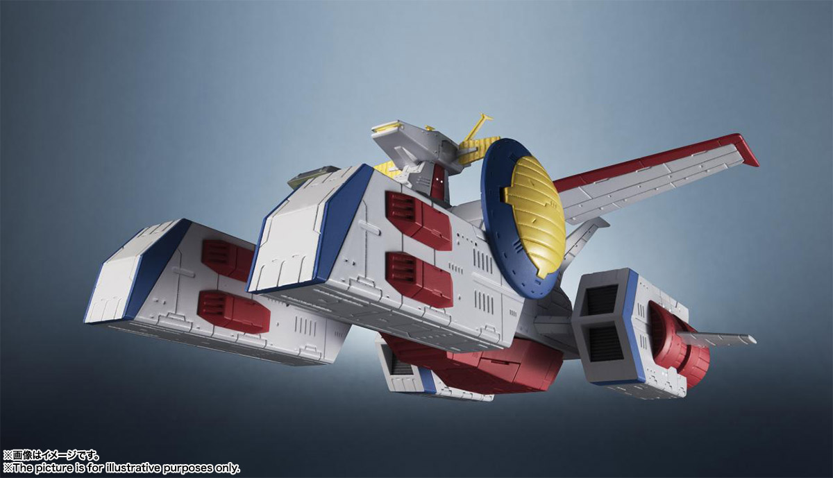 輝艦大全 『機動戦士ガンダム』 1/1700 ペガサス級強襲揚陸艦2番艦 ホワイトベース