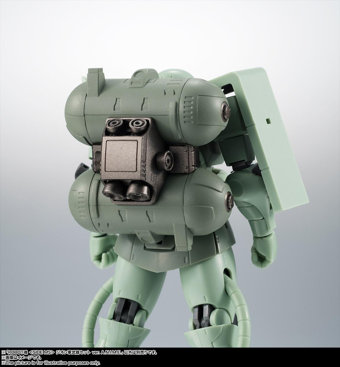 ROBOT魂〈SIDE MS〉 『機動戦士ガンダム』 ジオン軍武器セット ver. A.N.I.M.E.