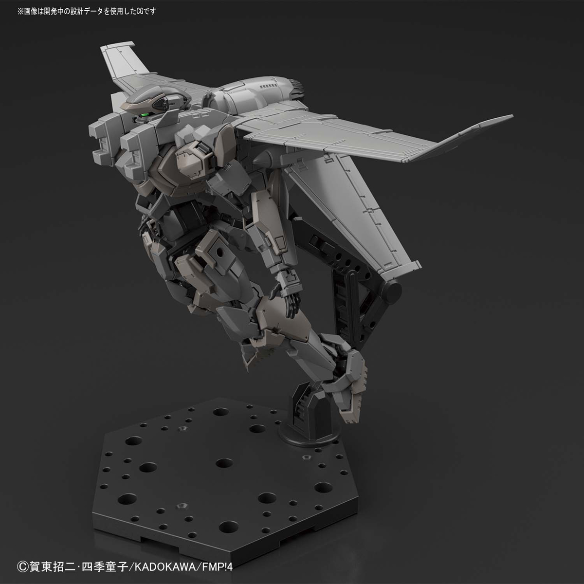 HG 『フルメタル・パニック! Invisible Victory』 1/60 アーバレストVer.IV(緊急展開ブースター装備仕様) プラモデル