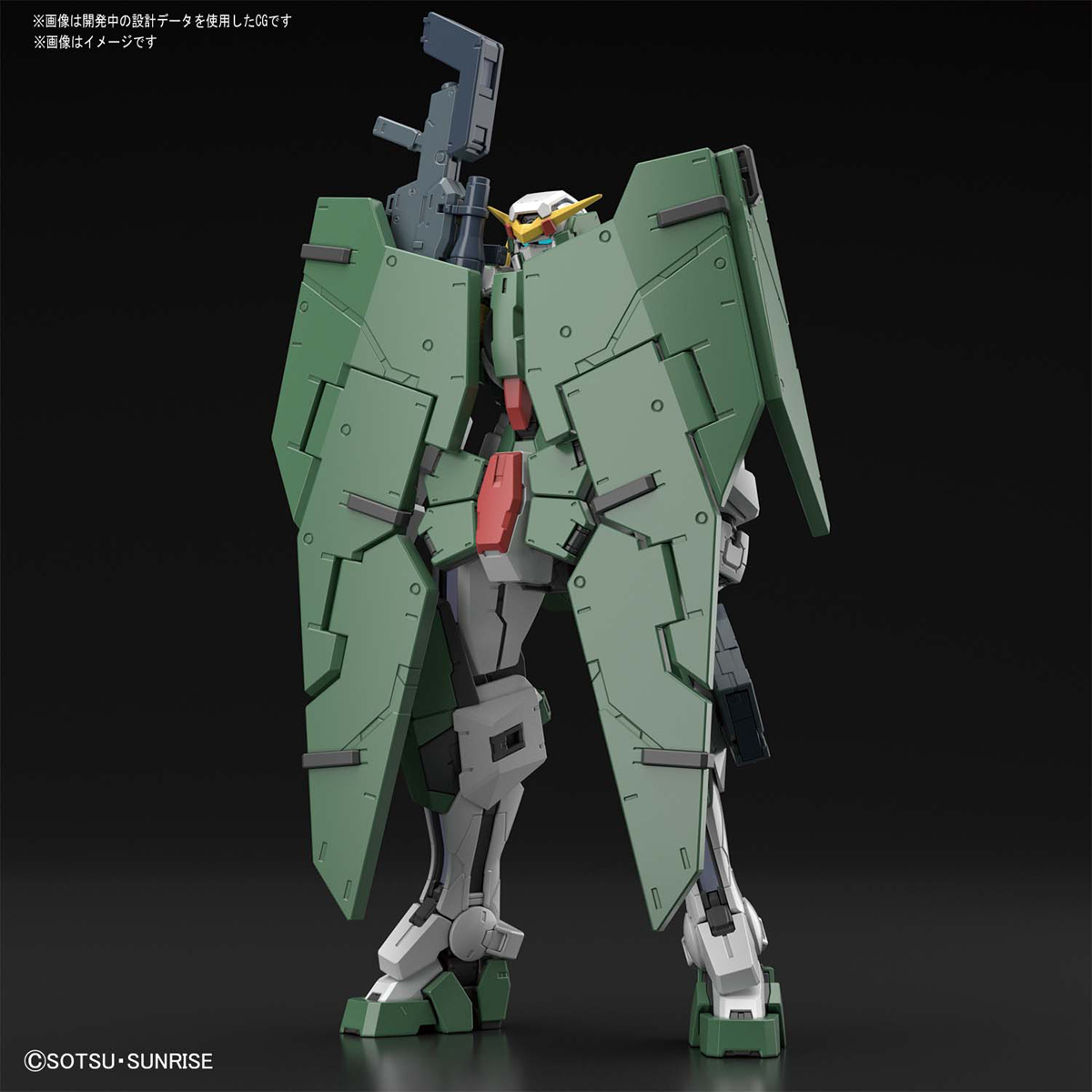 MG 『機動戦士ガンダム00』 1/100 ガンダムデュナメス プラモデル