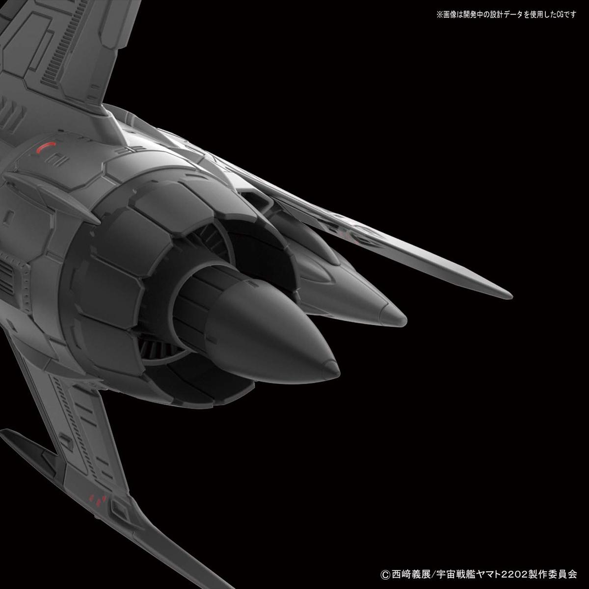 『宇宙戦艦ヤマト2202 愛の戦士たち』 1/72 零式52型改 自律無人戦闘機 ブラックバード プラモデル