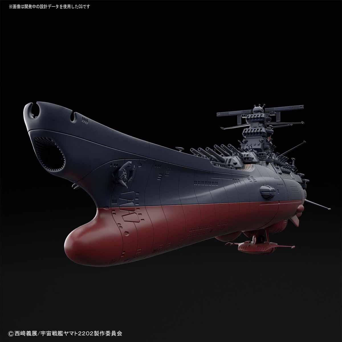 『宇宙戦艦ヤマト2202 愛の戦士たち』 1/1000 宇宙戦艦ヤマト2202(最終決戦仕様) プラモデル