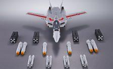 DX超合金 『超時空要塞マクロス』 VF-1対応ミサイルセット