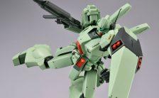 MG 『機動戦士ガンダムUC』 1/100 RGM-89D ジェガンD型 プラモデル