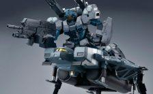 RE/100 『機動戦士ガンダムUC』 1/100 89式ベース・ジャバー(ユニコーンVer.) プラモデル