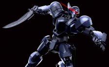 HG 『フルメタル・パニック! Invisible Victory』 1/60 M9Dファルケ Ver.IV プラモデル
