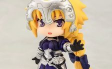 """トイズワークスコレクションにいてんご premium 『Fate/Apocrypha』 """"黒""""の陣営 ルーラー"""