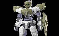 30MM 1/144 近接戦闘用オプションアーマー[アルト用/ダークグリーン] プラモデル