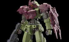 30MM 1/144 近接格闘用オプションアーマー[ポルタノヴァ用] プラモデル