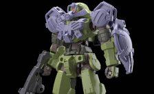30MM 1/144 特殊部隊用オプションアーマー[ポルタノヴァ用] プラモデル
