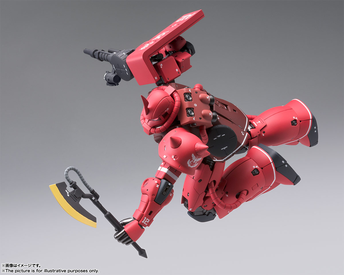 GUNDAM FIX FIGURATION METAL COMPOSITE 『機動戦士ガンダム THE ORIGIN』 MS-06S シャア専用ザクII