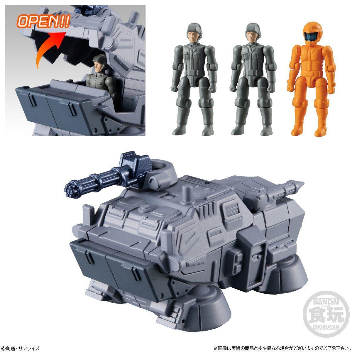 機動戦士ガンダム マイクロウォーズ2 10個入りBOX