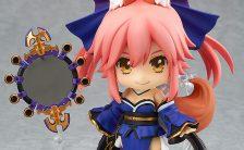 ねんどろいど 『Fate/EXTRA』 キャスター (再販)