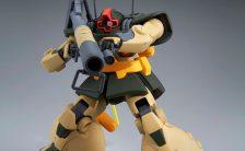MG 『機動戦士ガンダムZZ』 1/100 ドワッジ プラモデル
