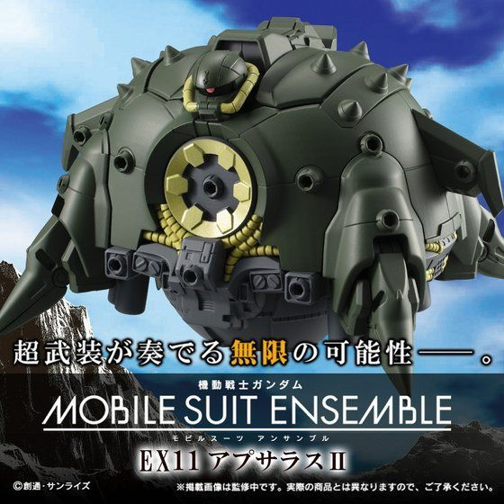 MOBILE SUIT ENSEMBLE EX11 アプサラスII