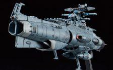 メカコレクション 『宇宙戦艦ヤマト2202 愛の戦士たち』 地球連邦主力戦艦ドレッドノート級ドレッドノート プラモデル