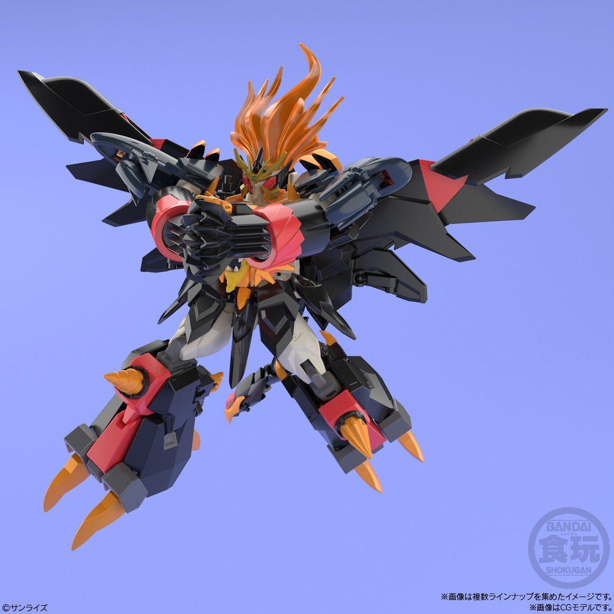 スーパーミニプラ 勇者王ガオガイガー6 4個入りBOX