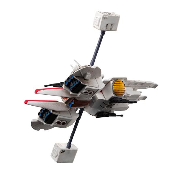 コスモフリートコレクション 『機動戦士Zガンダム』 アーガマ級強襲用宇宙巡洋艦アーガマ